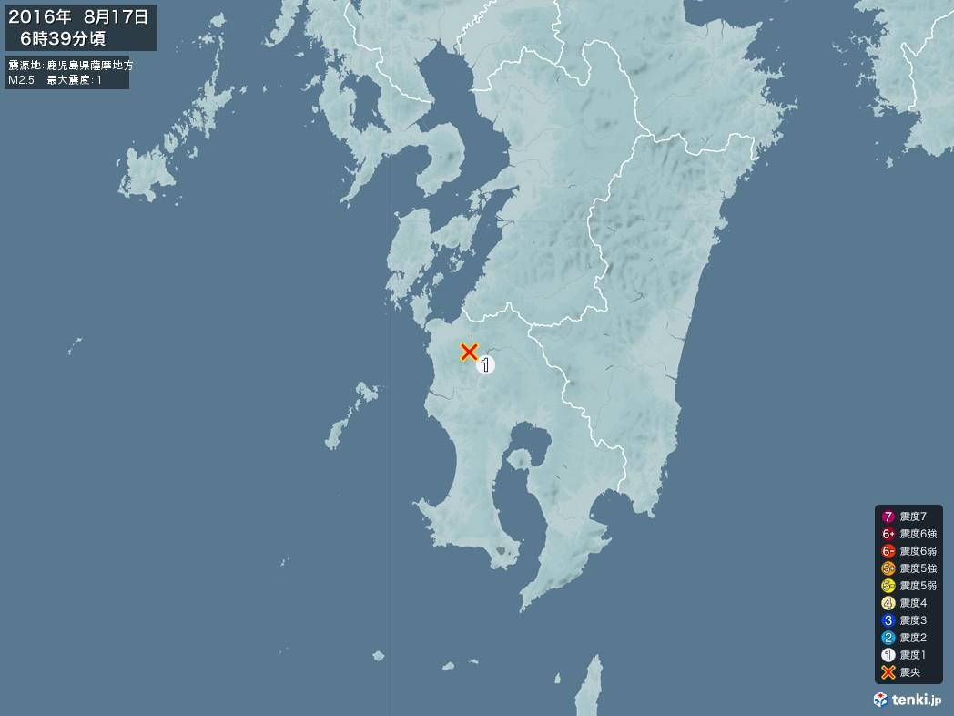 地震情報 2016年08月17日 06時39分頃発生 最大震度:1 震源地:鹿児島県薩摩地方(拡大画像)