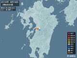 2016年08月18日03時46分頃発生した地震
