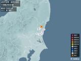 2016年08月18日19時29分頃発生した地震