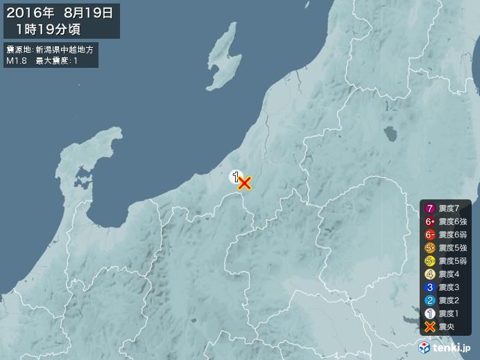 地震情報(2016年08月19日01時19分発生)
