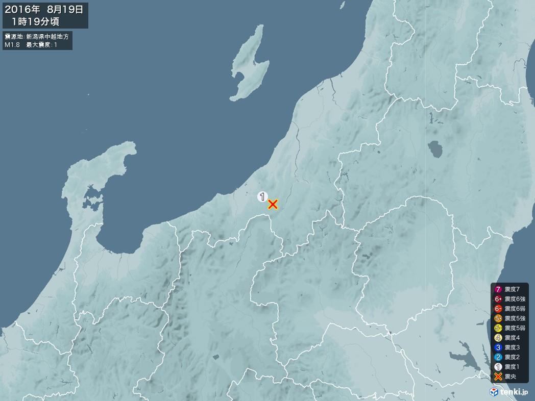 地震情報 2016年08月19日 01時19分頃発生 最大震度:1 震源地:新潟県中越地方(拡大画像)