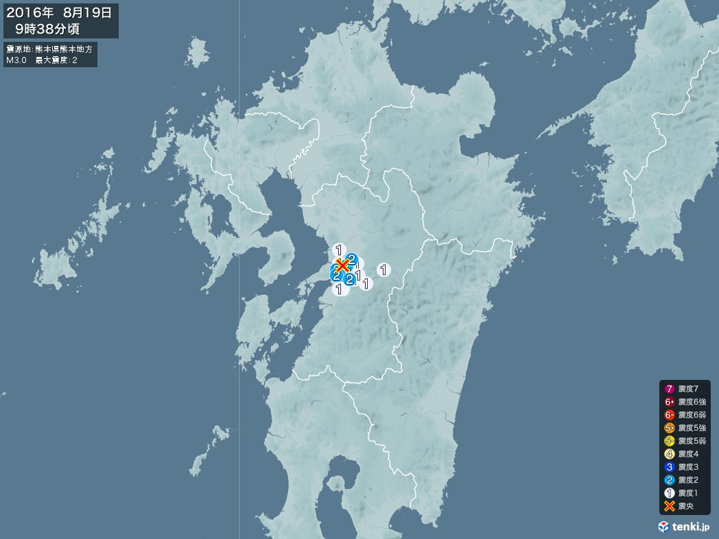 地震情報 2016年08月19日 09時38分頃発生 最大震度:2 震源地:熊本県熊本地方(拡大画像)