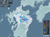 2016年08月19日11時05分頃発生した地震