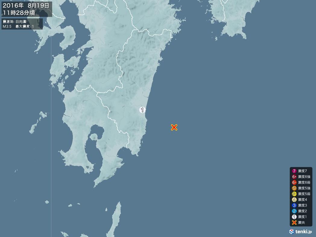 地震情報 2016年08月19日 11時28分頃発生 最大震度:1 震源地:日向灘(拡大画像)