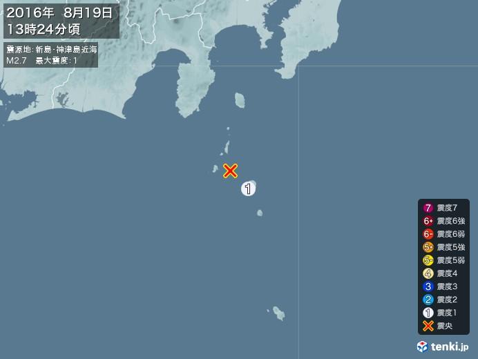 地震情報(2016年08月19日13時24分発生)