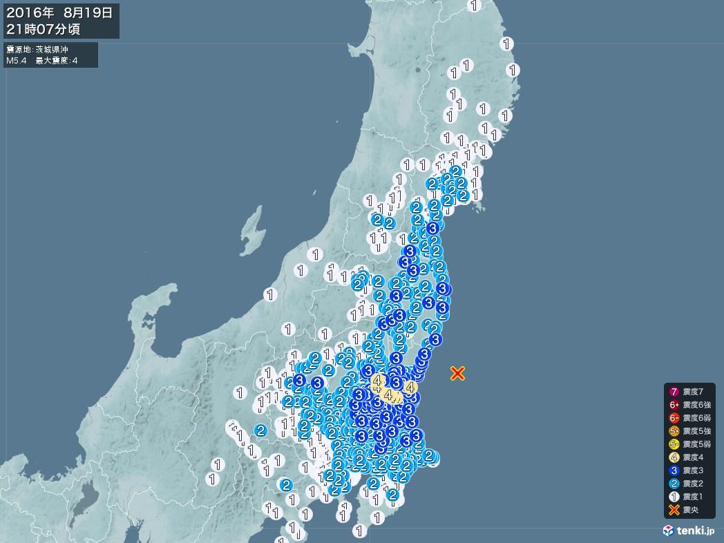 地震情報 2016年08月19日 21時07分頃発生 最大震度:4 震源地:茨城県沖(拡大画像)