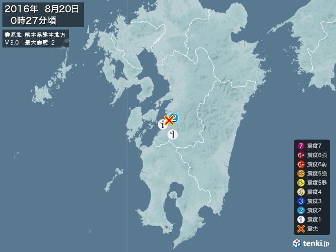 地震情報(2016年08月20日00時27分発生)