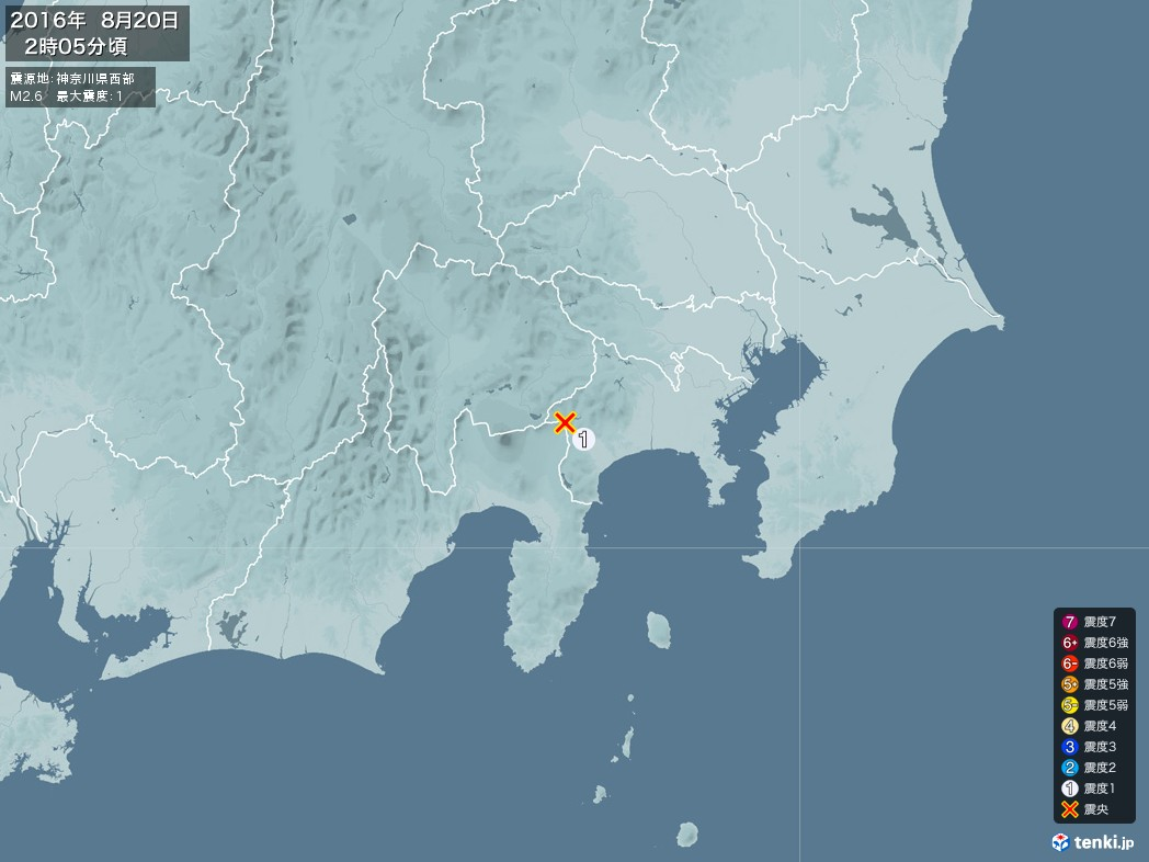 地震情報 2016年08月20日 02時05分頃発生 最大震度:1 震源地:神奈川県西部(拡大画像)