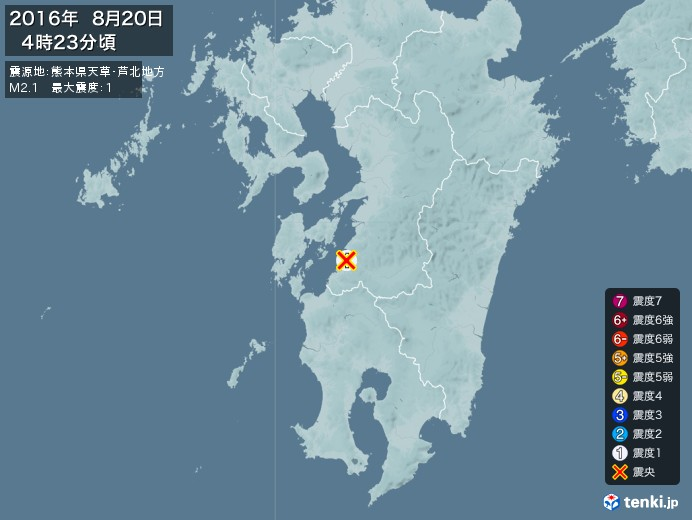 地震情報(2016年08月20日04時23分発生)