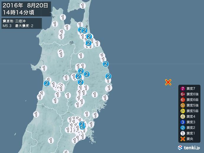地震情報(2016年08月20日14時14分発生)