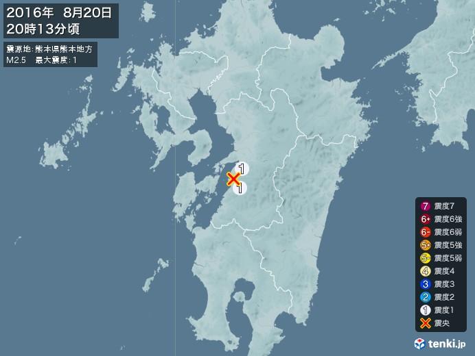 地震情報(2016年08月20日20時13分発生)
