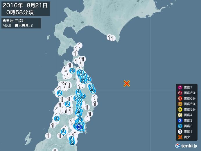 地震情報(2016年08月21日00時58分発生)