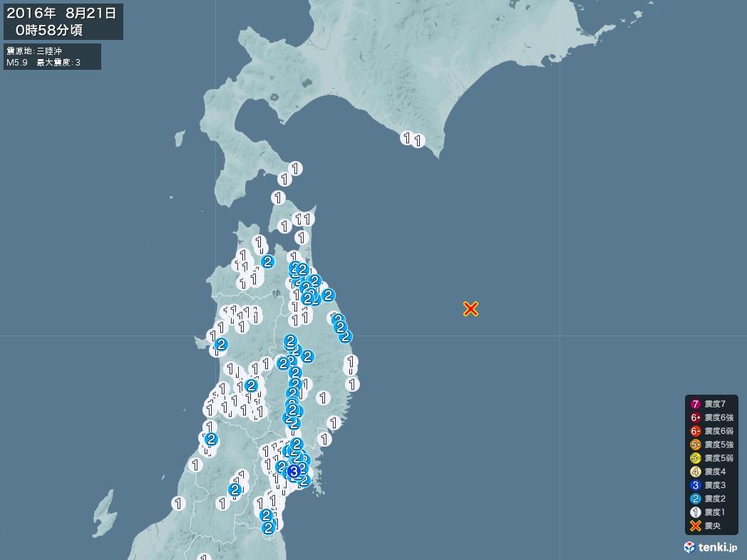 地震情報 2016年08月21日 00時58分頃発生 最大震度:3 震源地:三陸沖(拡大画像)