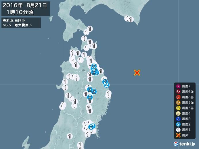 地震情報(2016年08月21日01時10分発生)
