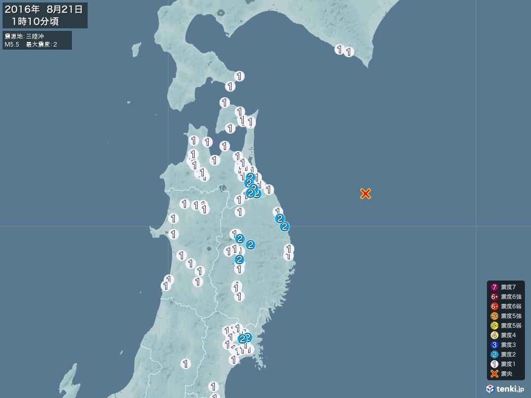 地震情報 2016年08月21日 01時10分頃発生 最大震度:2 震源地:三陸沖(拡大画像)