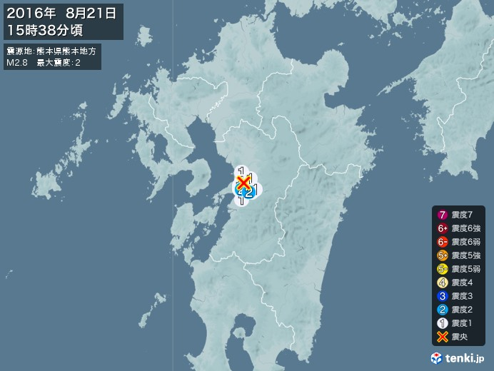 地震情報(2016年08月21日15時38分発生)