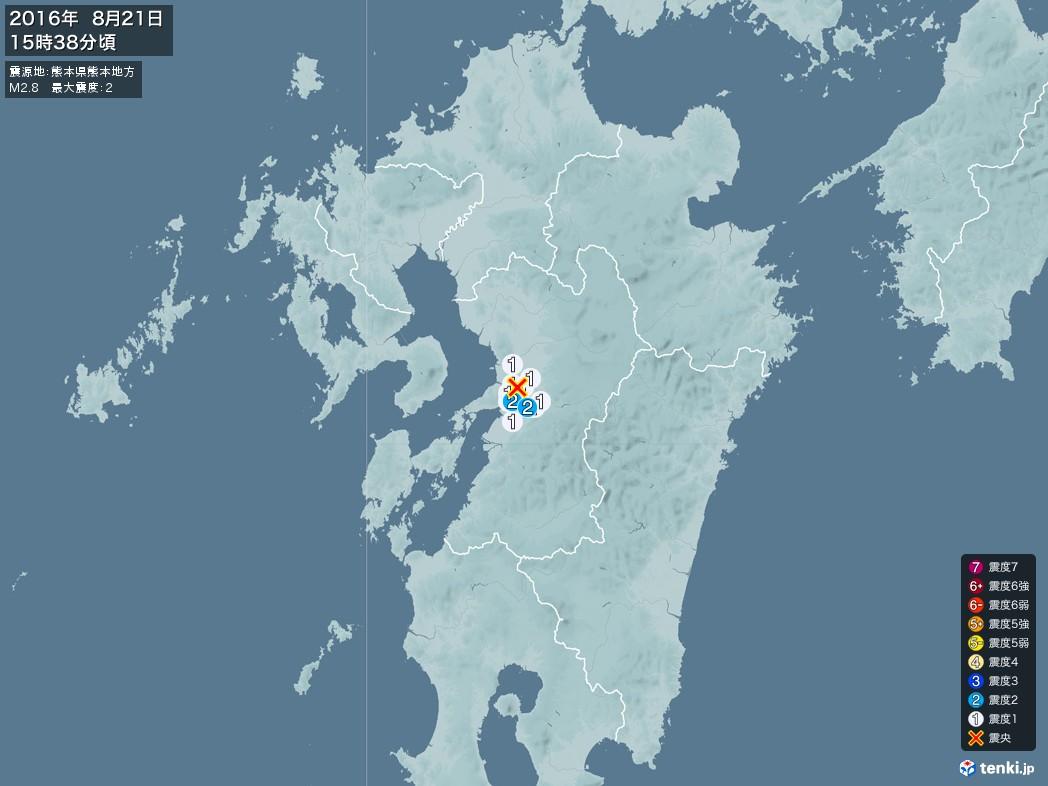 地震情報 2016年08月21日 15時38分頃発生 最大震度:2 震源地:熊本県熊本地方(拡大画像)