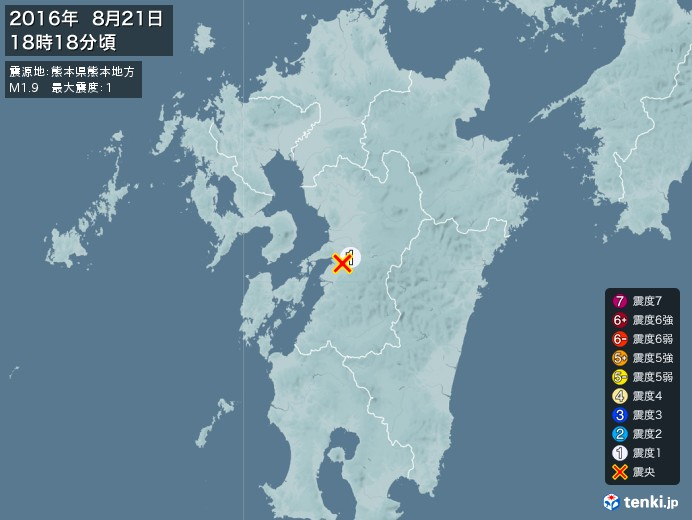 地震情報(2016年08月21日18時18分発生)