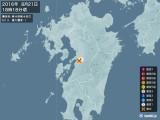 2016年08月21日18時18分頃発生した地震