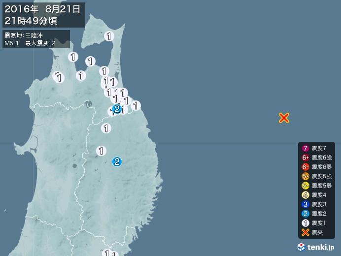 地震情報(2016年08月21日21時49分発生)