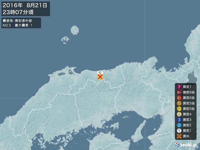 地震情報(2016年08月21日23時07分発生)