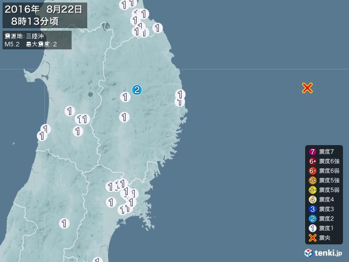 地震情報(2016年08月22日08時13分発生)