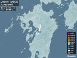2016年08月22日12時58分頃発生した地震