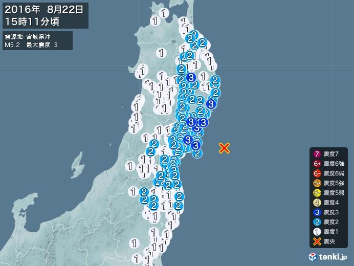 地震情報(2016年08月22日15時11分発生)