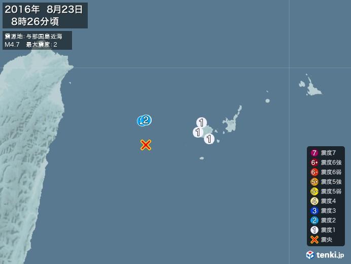 地震情報(2016年08月23日08時26分発生)