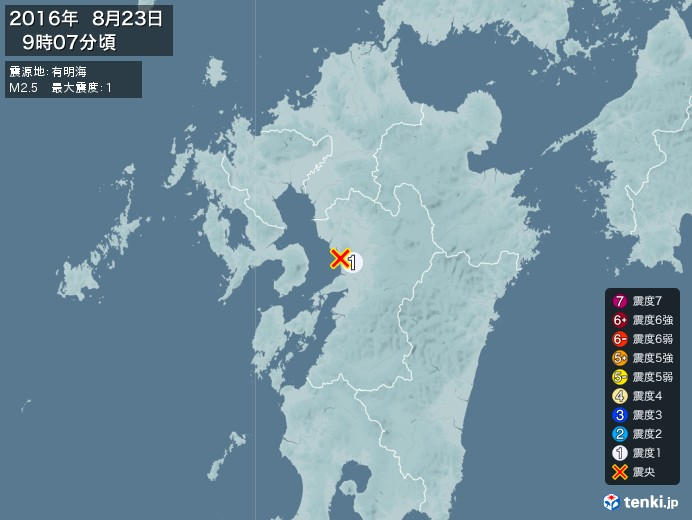 地震情報(2016年08月23日09時07分発生)