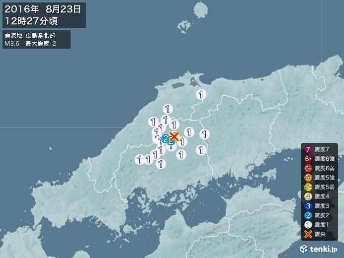 地震情報(2016年08月23日12時27分発生)