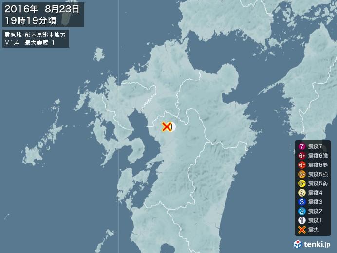 地震情報(2016年08月23日19時19分発生)