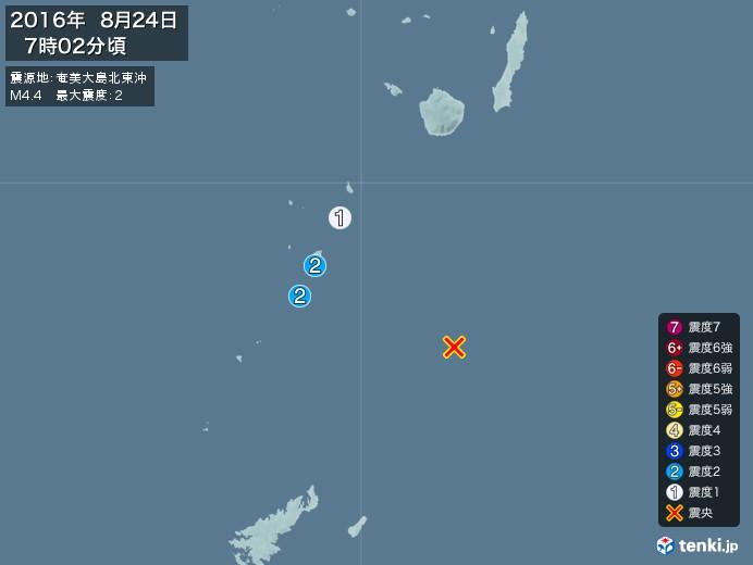 地震情報(2016年08月24日07時02分発生)