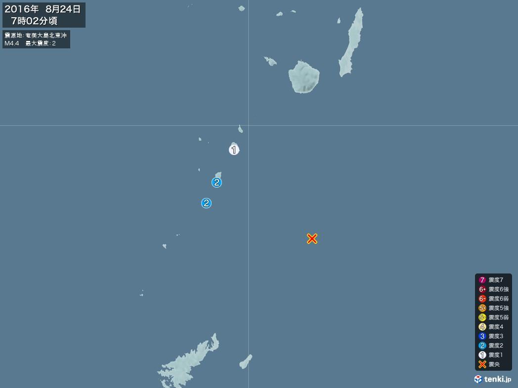 地震情報 2016年08月24日 07時02分頃発生 最大震度:2 震源地:奄美大島北東沖(拡大画像)