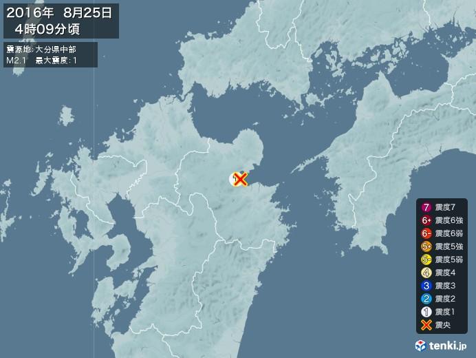地震情報(2016年08月25日04時09分発生)