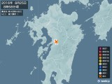 2016年08月25日08時58分頃発生した地震