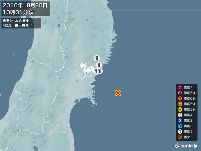 地震情報(2016年08月25日10時01分発生)