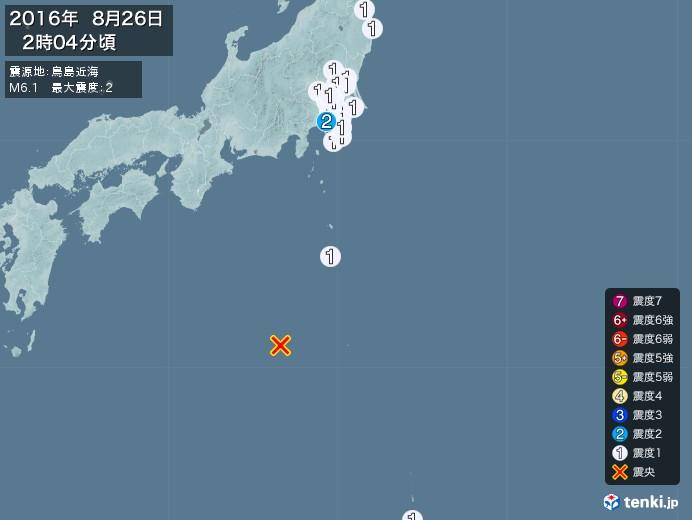 地震情報(2016年08月26日02時04分発生)
