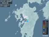 2016年08月26日02時28分頃発生した地震