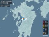 2016年08月26日21時46分頃発生した地震