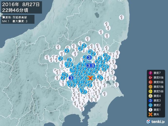 地震情報(2016年08月27日22時46分発生)