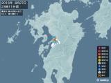 2016年08月27日23時11分頃発生した地震