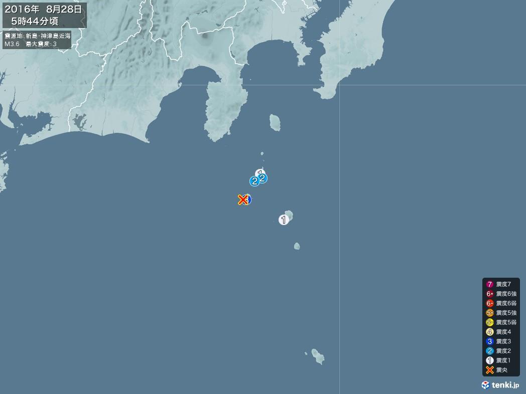 地震情報 2016年08月28日 05時44分頃発生 最大震度:3 震源地:新島・神津島近海(拡大画像)
