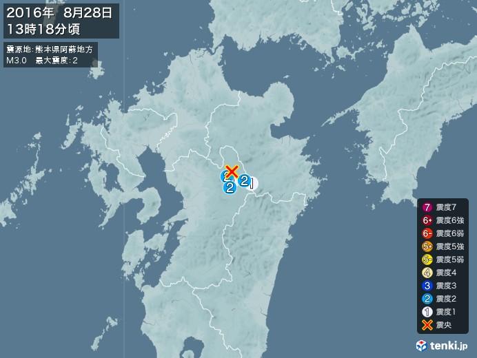 地震情報(2016年08月28日13時18分発生)