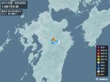 2016年08月28日13時18分頃発生した地震