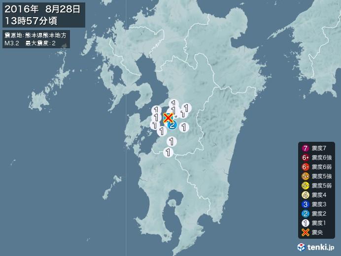 地震情報(2016年08月28日13時57分発生)
