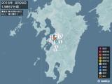 2016年08月28日13時57分頃発生した地震