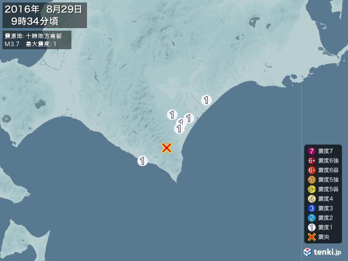 地震情報(2016年08月29日09時34分発生)