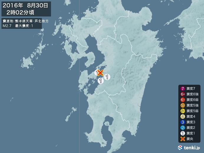 地震情報(2016年08月30日02時02分発生)