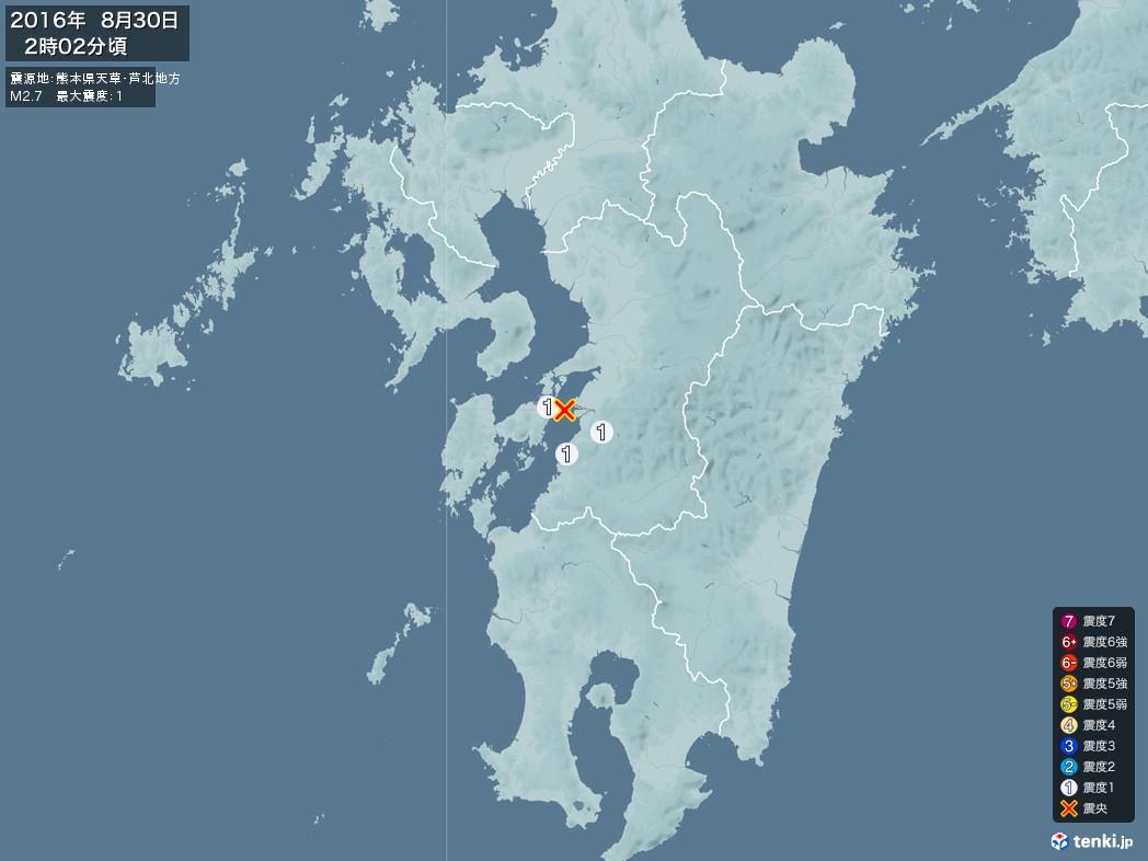 地震情報 2016年08月30日 02時02分頃発生 最大震度:1 震源地:熊本県天草・芦北地方(拡大画像)